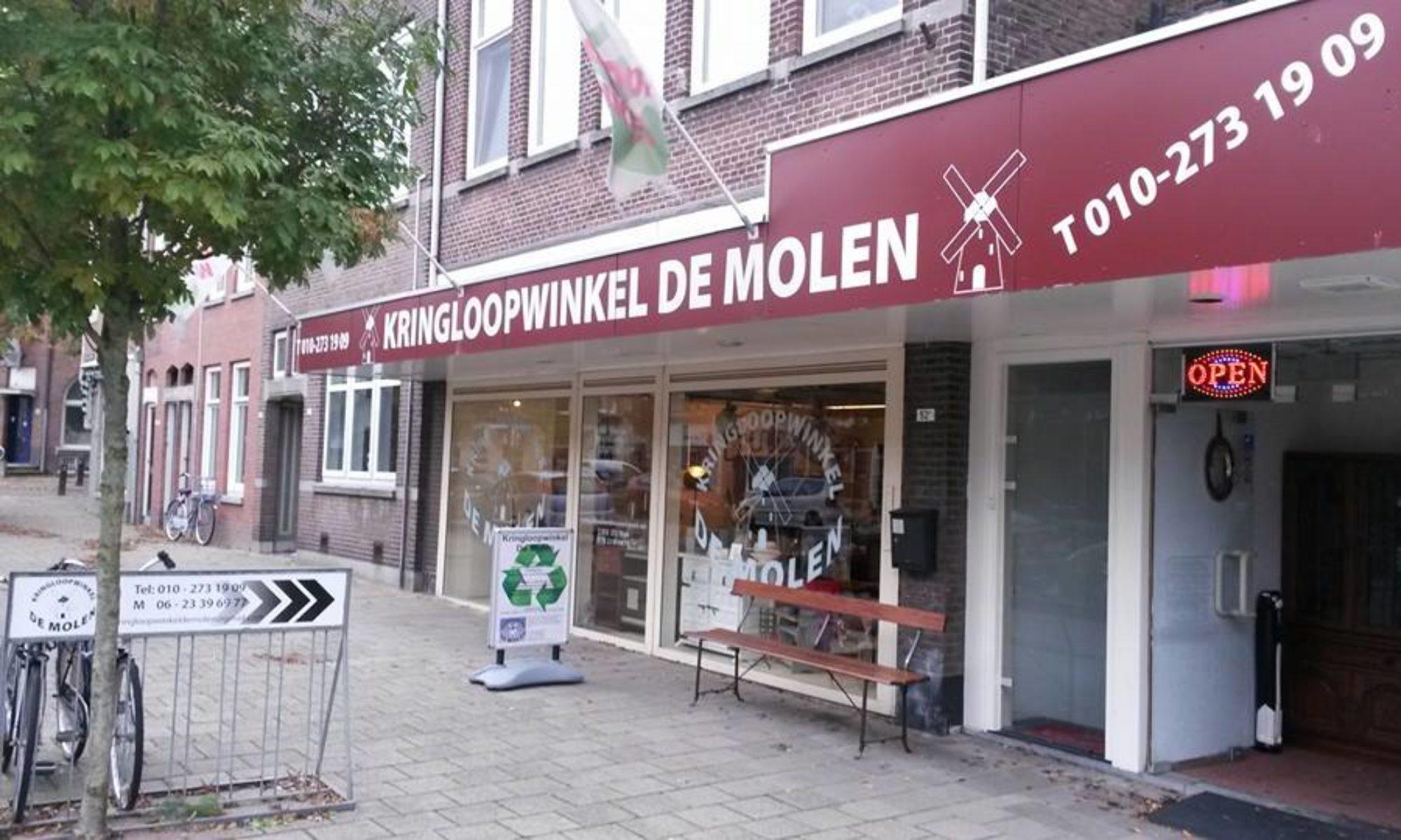 Kringloopwinkel De Molen